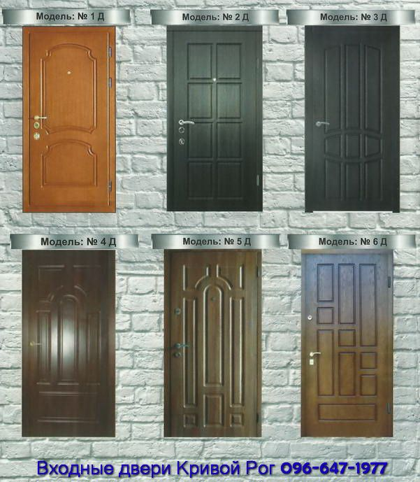 МДФ накладки на двери Кривого Рога