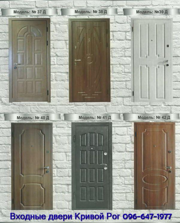Входные металлические двери цены Кривом Роге накладки