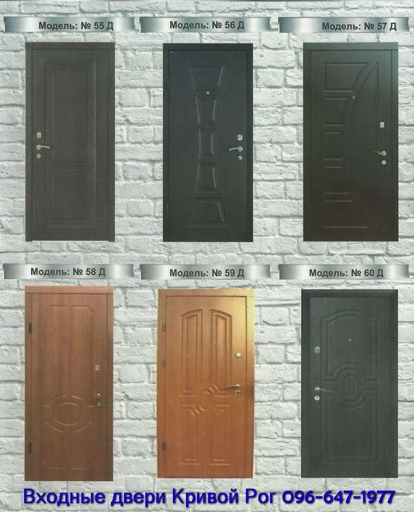 двери входные накладки