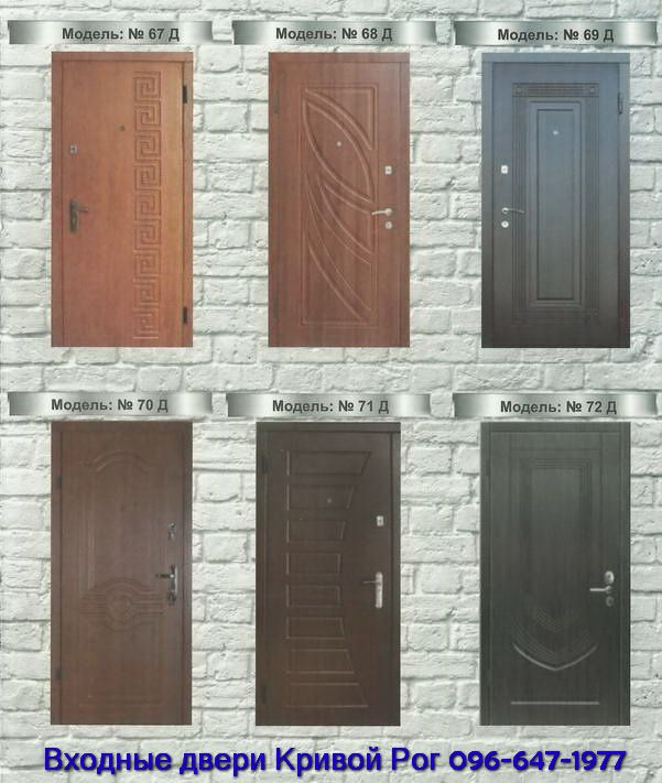 двери накладки