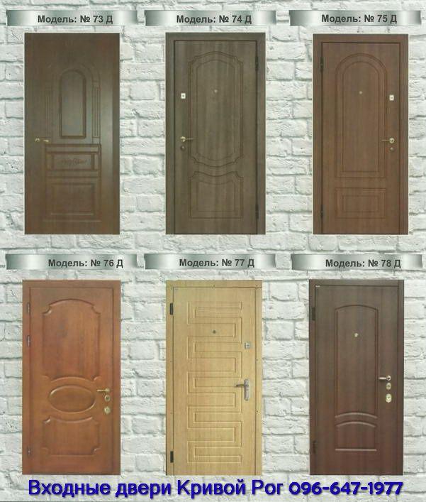 металлические двери накладки мдф
