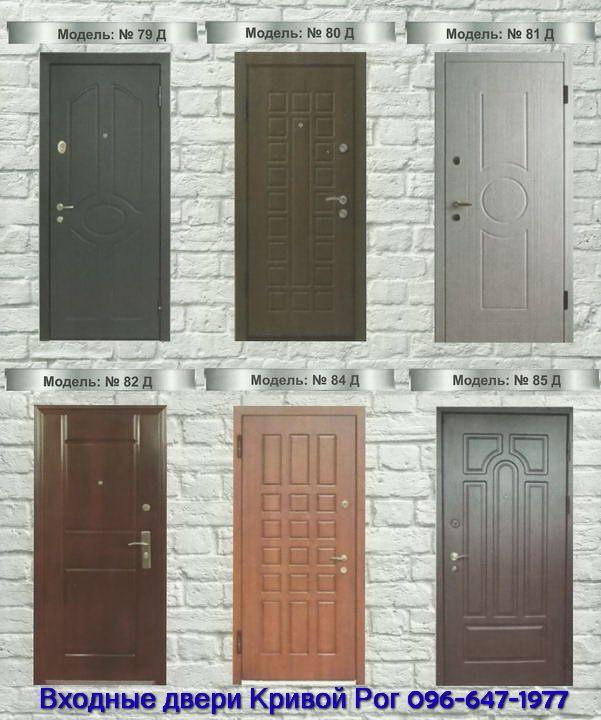 железные двери накладки мдф