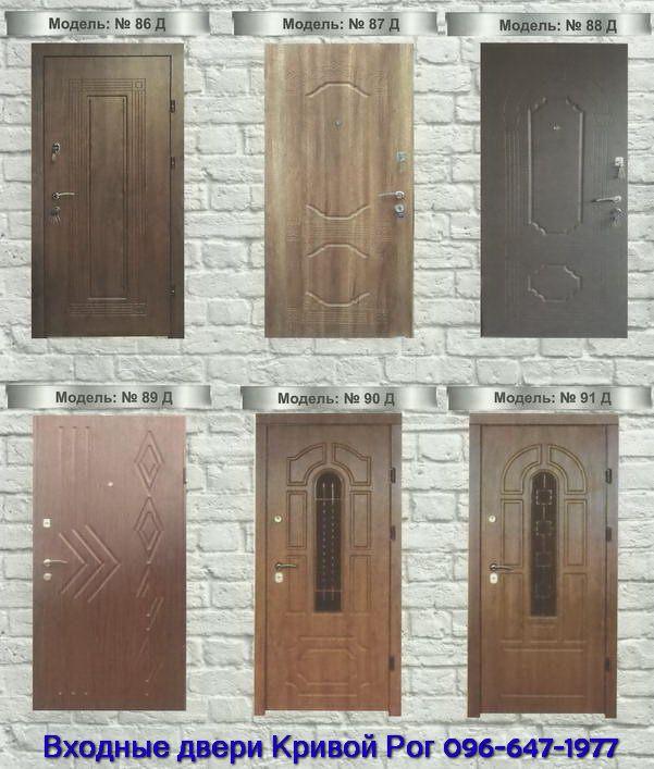 двери металлические накладки мдф