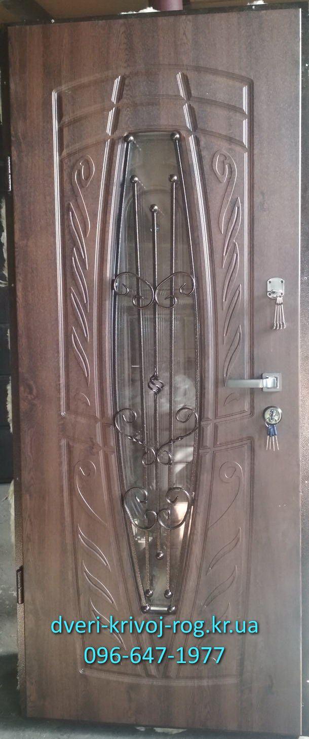 Цены на входные двери в Кривом Роге