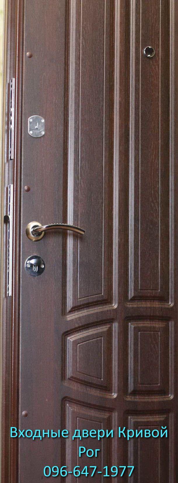 Купить входную дверь в Кривом Роге
