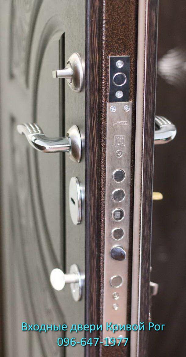 Купить входную дверь в Кривом Рогу