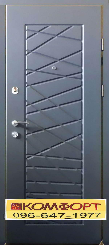 Входные двери Кривой Рог цены фото