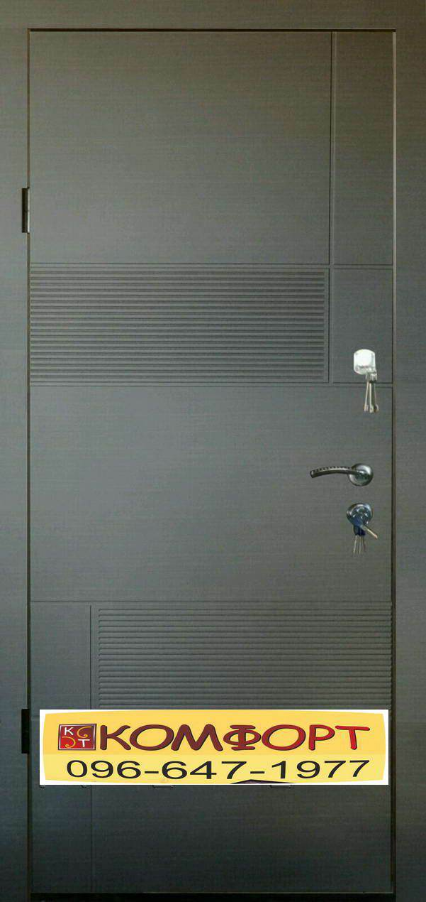 двери входные Хай-Тек кривой рог с установкой
