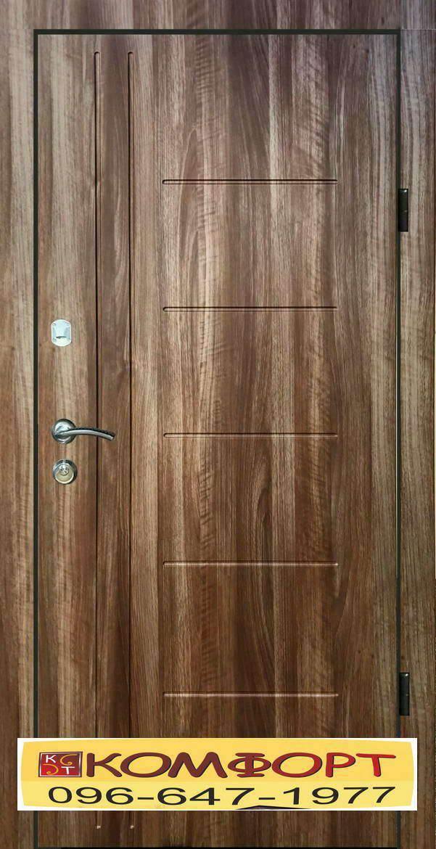 купить металлические входные двери в кривом роге