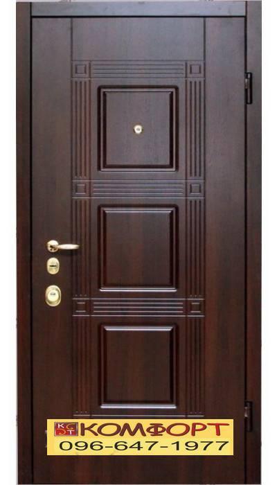двери входные для квартиры Кривой Рог