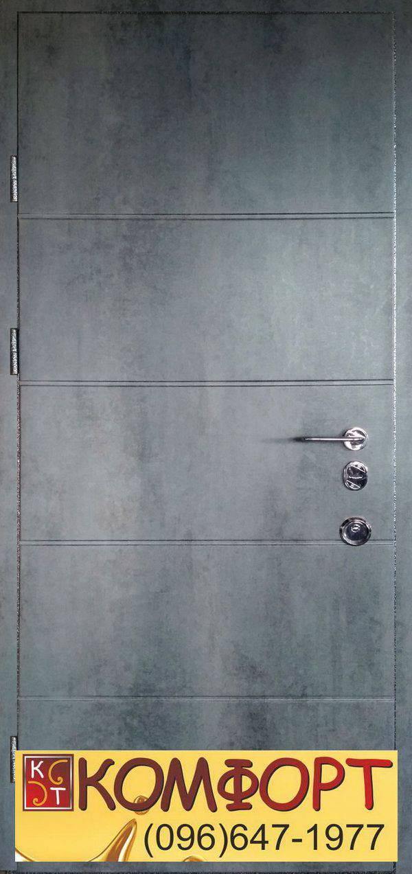 двери входные кривой рог с установкой