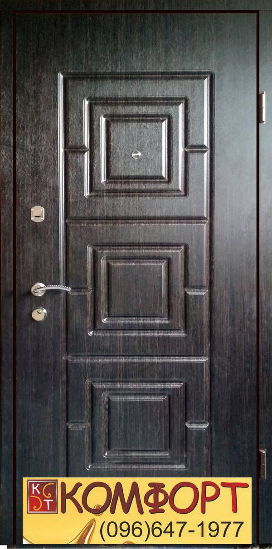 двери входные заказать кривой рог