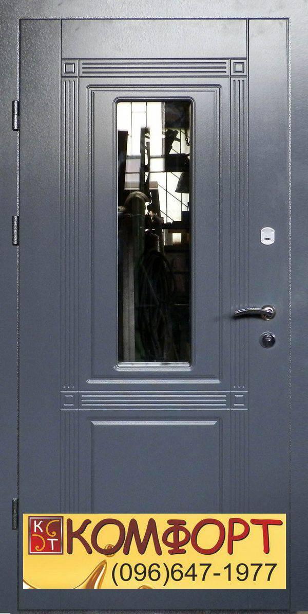 двери входные для частного дома в кривом роге